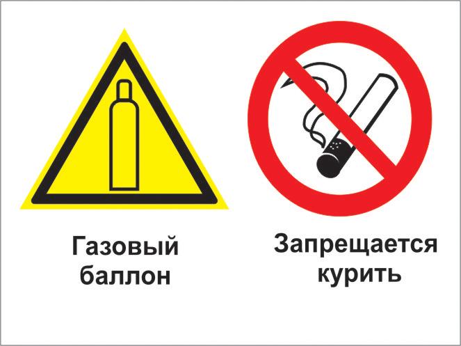 Пользоваться запретить знаком товарным